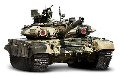 What tank for Peru ? — Defensionem - The WarBible