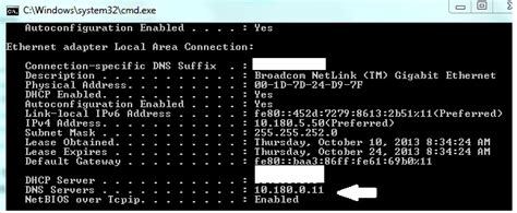 How to find out What DNS server is configured on your